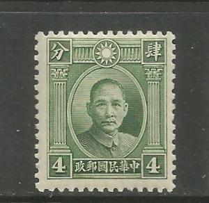 CHINA, 292, H, FRONT PROFILE