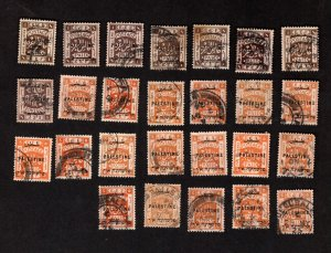 PALESTINE 26 USED STAMPS 1920's DUPLICATION **SHADES**