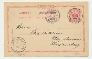 GERMAN EAST AFRICA 1897, 5pe CARD LINDI CDS, DAR ES SALAAM TRANSIT TO ULM