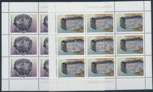 Makedonien stamp Crafts and folklore minisheet set MNH 2007 Mi 419-420 WS176068