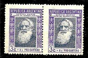 #342 ARGENTINA 1944 GJ 906 GRAHAM BELL PERFORATION VERY DESPLACED,PAIR MNH