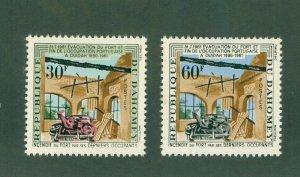 DAHOMEY 153-54 MNH BIN$ 1.25