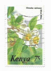 Kenya #354 - Stamp CAT VALUE $7.00