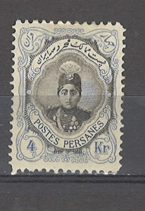COLLECTION LOT # 4285 IRAN #496 SW#334 1913 MH CV+$58