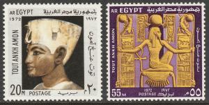 EGYPT 915-916, DISCOVERY OF THE TOMB OF TUTANKHAMON. MINT, NH. F-VF. (489)