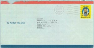 84520 - QATAR - POSTAL HISTORY - AIRMAIL COVER to  ITALY   1988