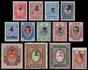 Armenia Scott 93-97, 99-102, 103-104, 106, 113 (1919) Mint LH VF, CV $47.25