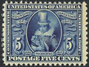 330, Mint 5c VF OG NH - PO FRESH GEM Cat $350.00