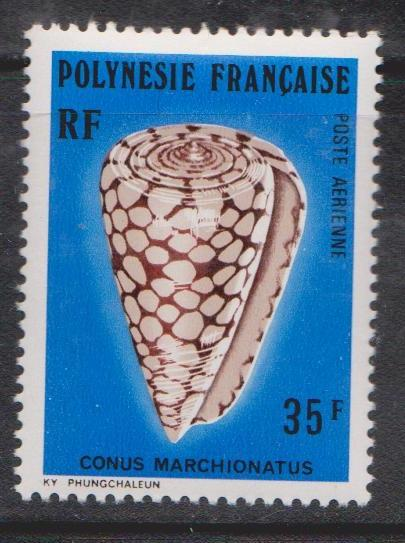 FRENCH POLYNESIA  - Scott # C140 Mint NH - Airmail Stamp