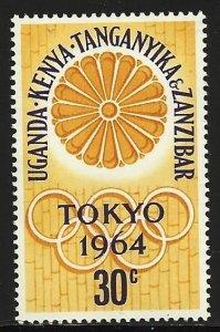 Kenya, Uganda & Tanzania 1964 Scott# 144 MNH