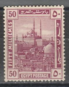 EGYPT 1914 CAIRO 50M WMK SINGLE STAR & CRESCENT