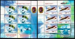 Belarus 2009 aviation planes sport 2klb MNH