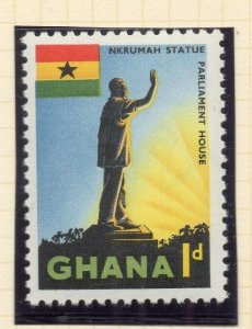 Ghana 1959 (5 Oct) Early Issue Fine Mint Hinged 1d. NW-99777