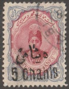 Persia Stamp, Scott# 598, used hinged, Perf 11.5 x 11.0, Surcharged, #L-145