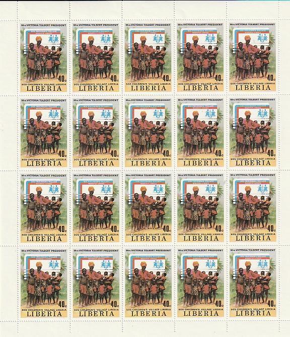 #859 Liberia Mint OGNH sheet of 25 with margins
