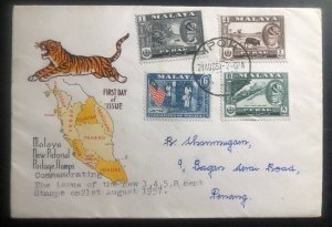 1957 Ipoh Malaya First Day Cover FDC New Pictorial Postage Stamp To Penang