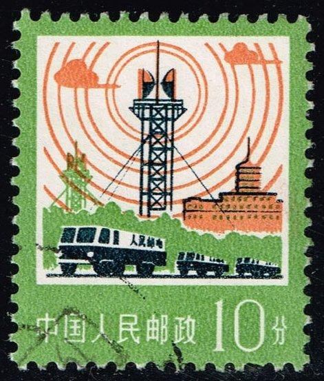 China PRC #1322 Radio Tower and Mail Truck; Used (0.30)