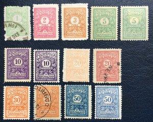 Bulgaria Stamps,1915-21, Sc#J24-28 Semi Transparent Paper,