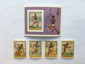 MAURITANIA 1980 Summer Olympic Games Mint 652-55B,bl 26B