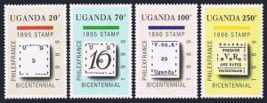 Uganda 681-684,684a sheet,MNH.Michel 658-661,Bl.93. PHILEXFRANCE-1989.