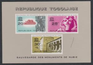 Togo Nubian Monuments Preservation MS SG#MS372a