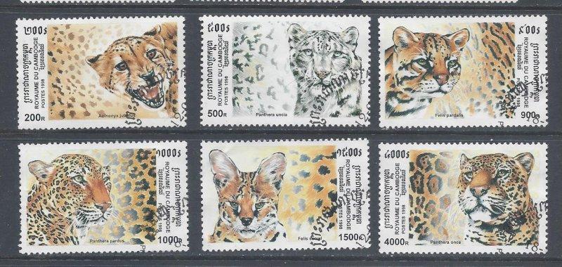 Cambodia Used 1782-7 Wild Cats Wildlife 1998