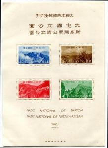 Japan 318a Neuwertig Nh Souvenir Blatt