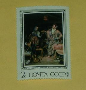 Russia - 4454, MNH - Painting. SCV - $0.25