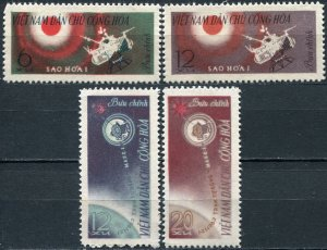 """Vietnam. 1963. """"Mars 1"""" spacecraft (MNH OG) Set of 4 stamps"""