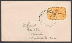 FIJI 1964 cover to NZ ex NABOUWALU..........................................R564