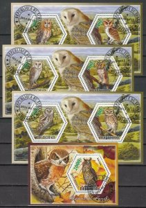 Chad, 2014 issue. Owls on 3 sheets and 1 s/sheet.  C.T.O.