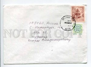 413088 ESTONIA to RUSSIA 1996 year real posted COVER