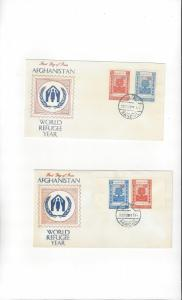 Afghanistan B35-6 (Perf&Imp), Two Cacheted Covers