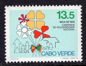 Cape Verde (1984) #481 MNH; top value of the set