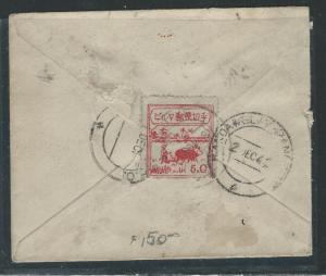 BURMA JAPANESE OCCUPATION COVER (P2801B) COW5C BIG C  COVER 4
