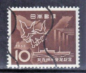 JAPAN SCOTT# 776  1963  10y  MAP  SEE SCAN