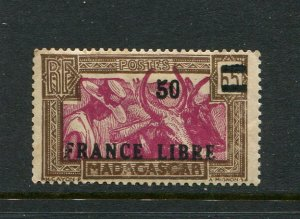 Madagascar (Malagasy Republic) #239 Mint
