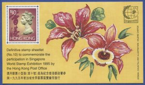HONG KONG Sc 724, MNH 1995 Singapore Stamp Exhibition S/S, Orchids VF
