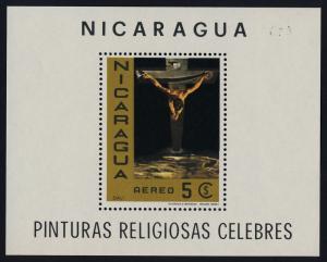 Nicaragua C654 MNH Art, Paintings
