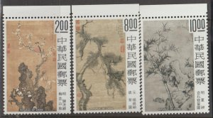 China SC  2030-2 Mint Never Hinged