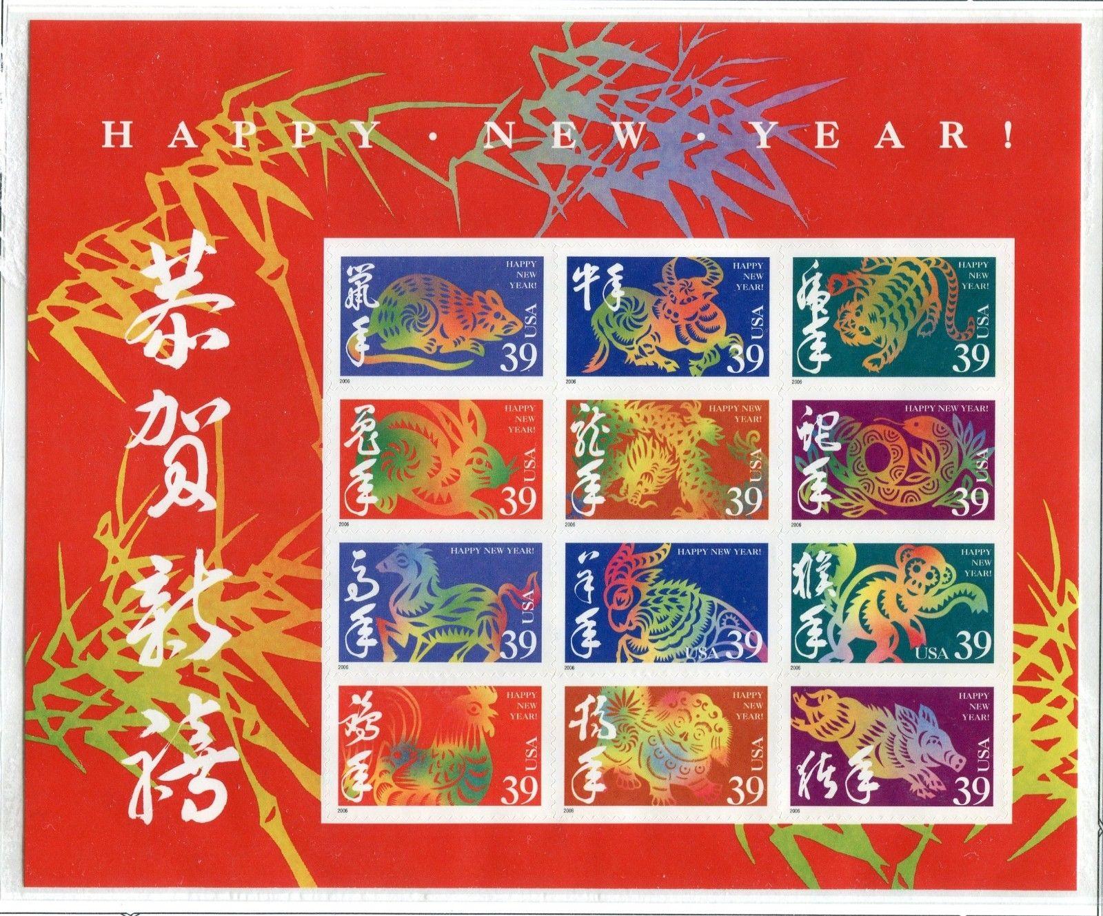 USA Scott 3997 Lunar New Year Set Mint Sheet Of 12 39 Cent Stamps