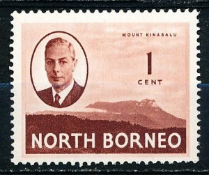North Borneo #244 Single MNH