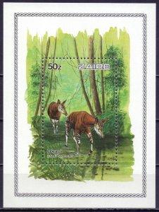 Kinshasa. 1984. bl50. Fauna of africa. MNH.