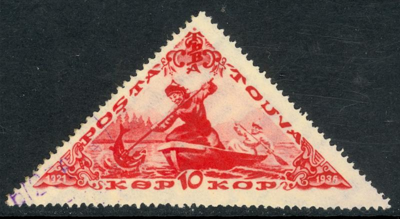 TANNU TUVA 1936 10k SPEAR FISHING Pictorial Triangle Issue Sc 78 VFU