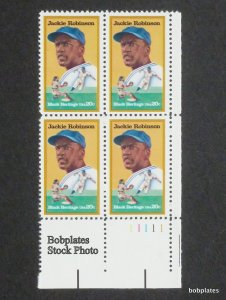 BOBPLATES #2016 Jackie Robinson Plate Block F-VF NH <=> See Details for #'s