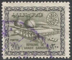 SAUDI ARABIA 1970 Scott 341 Used 200p Redrawn Gas Oil Plant, Saud Cartouche