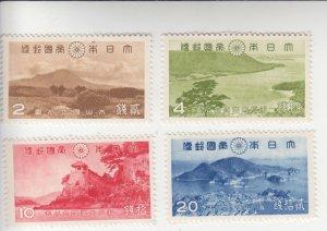 Japan 285-288 MLH