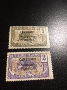 Cameroun sc 130,131 MHR