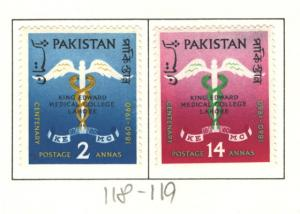 PAKISTAN 195860 CADUCEUS COLLEGE EMBLEM #118-119 MH