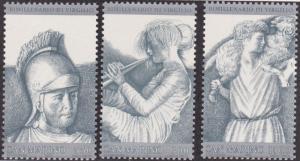 San Marino MNH 1003-5 Drawings Based On Roman Seals